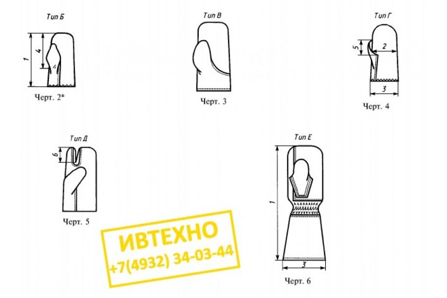 ГОСТ 12.4.010-75 рукавицы специальные