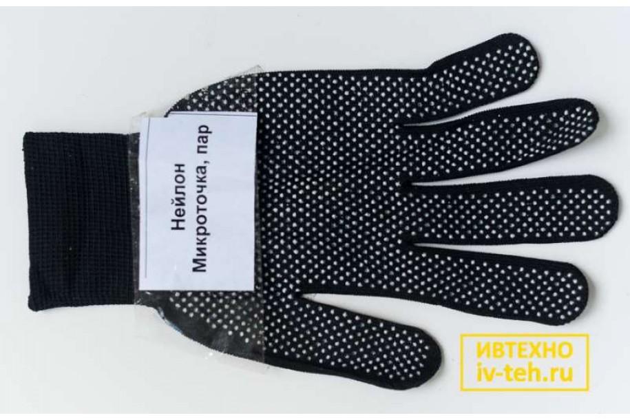 Производство нейлоновых перчаток