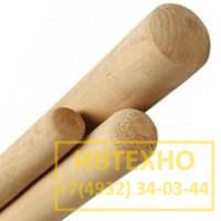 Черенок деревянный 120 см
