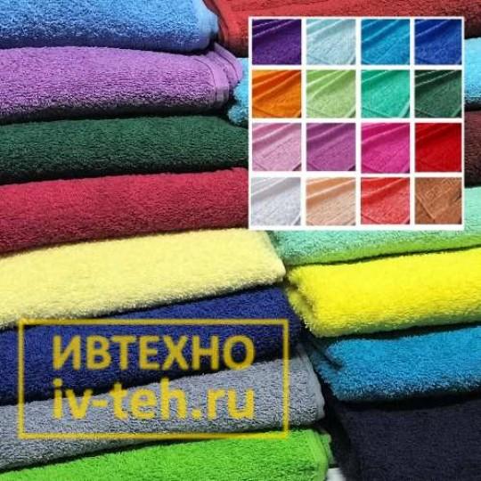 Купить полотенце махровое 40 70 по низким ценам в Иваново