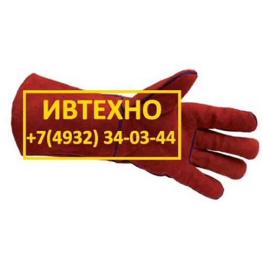 Краги спилковые трек красные для сварщика пятипалые из Иваново