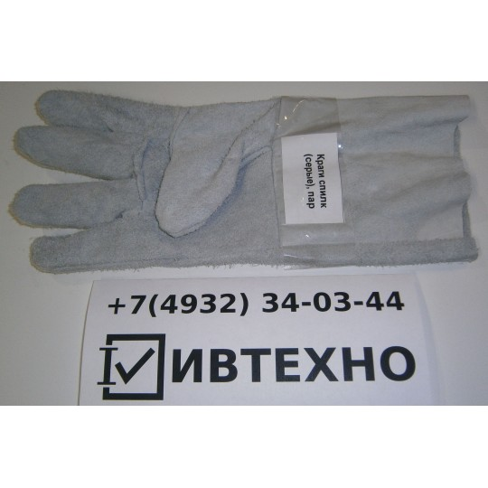 Перчатки краги спилковые для сварщика оптом
