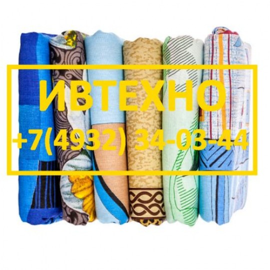 КПБ 2 сп - двуспальный комплект постельного белья от производителя по низкой цене
