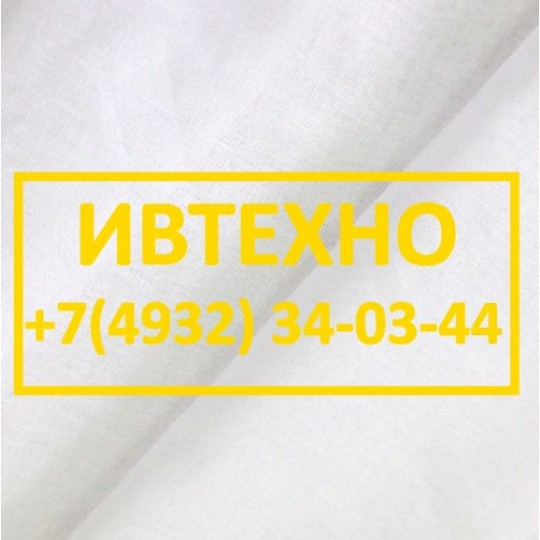 Бязь отбеленная ГОСТ 80 см оптом из Иваново