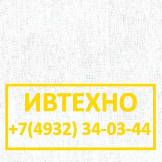 Бязь отбеленная ширина 150 см производство г. Иваново
