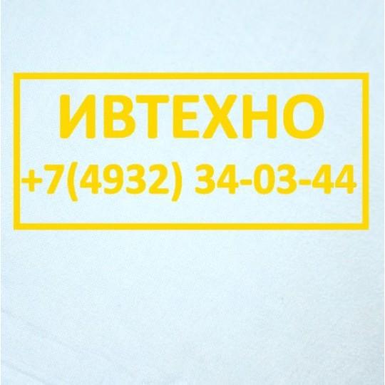 Фланель гладкокрашенная из Иваново дешево