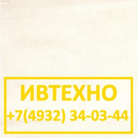 Миткаль суровый купить из Иваново. Цена на миткаль Гост?