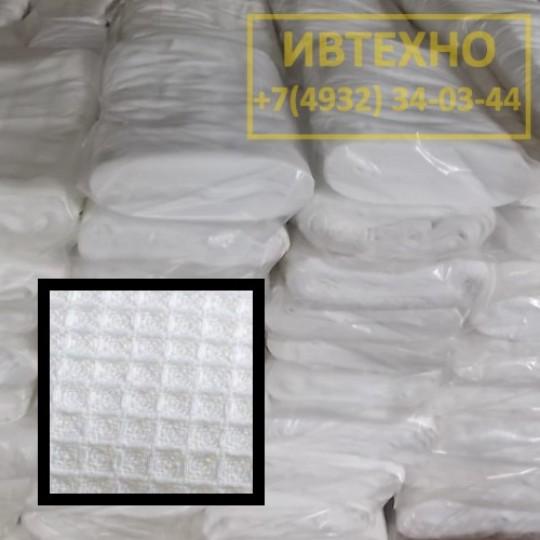 Ткань вафельная отбеленная 140г ш. 80см