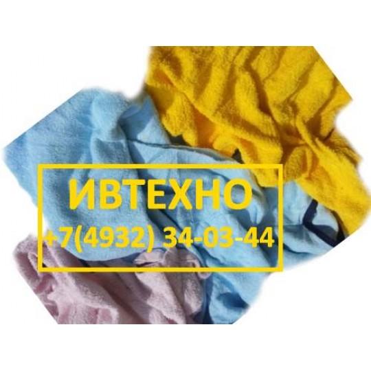 Ветошь махровая (резаные махровые полотенца)