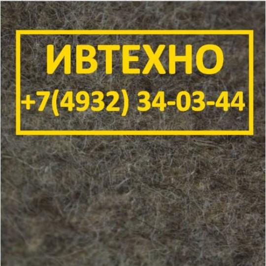 Войлок грубошерстный технический купить в Иваново по низкой цене