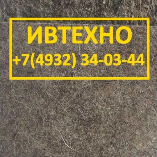 Войлок грубошерстный для изоляции купить оптом и в розницу из Иваново