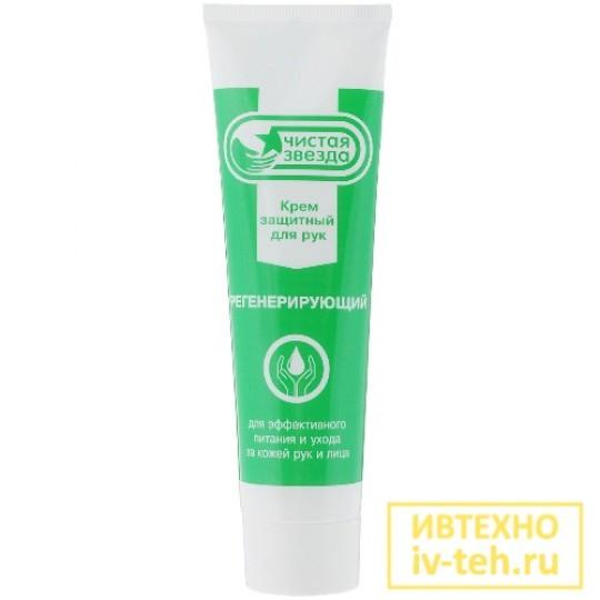 Регенерирующий крем для кожи рук и лица