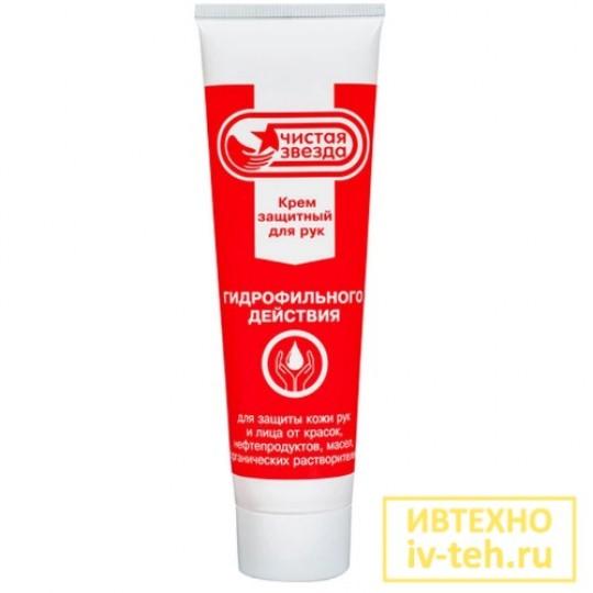 Защитный крем для рук гидрофильного действия